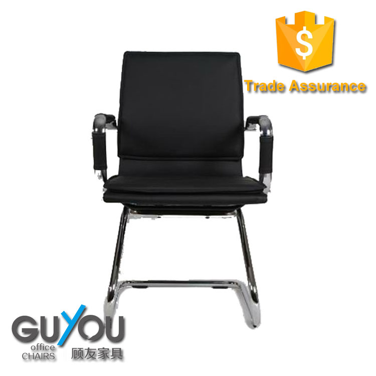 Steel Frame Office Chair Wholesale, Chair Suppliers   Alibaba