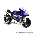 YMH YZR M1 2013 99 MOTO GP Motorcycle 1 10 scale Alloy metal diecast models motor