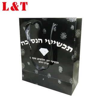 Brand new paper package bag for costumes