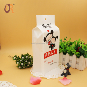 Customized printed white craft paper snack bag for melon seeds160g