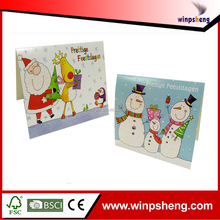 Most popular fancy Christmas day greeting card with glitter