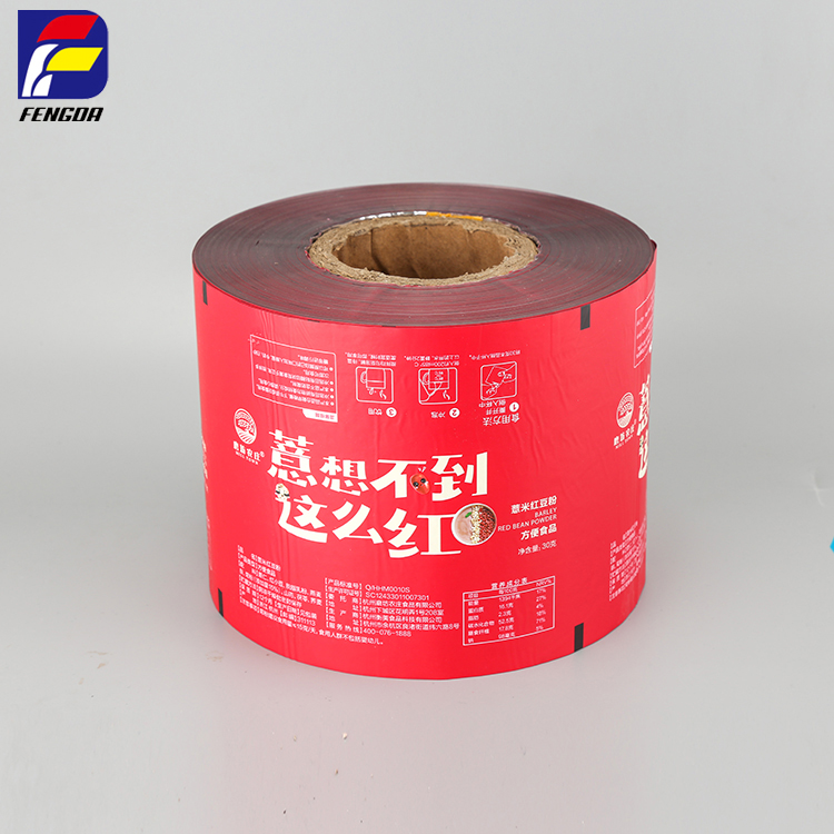 Voedsel Verpakking Plastic Roll Film Gedrukt Plastic Film Roll Voor Cookie Biscuit/Lamineren Food Grade Film Roll