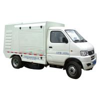 Electrical Road Washing And Sweeping Truck/Vacuum Road Sweeper Truck/Street Cleaning Truck