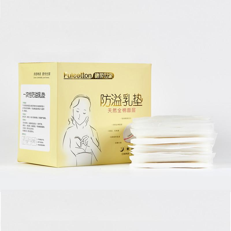 Zachte katoenen 3D lek-guard wegwerp borst pad voedingsbeha pads voor borstvoeding