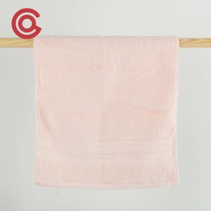 Pure color Egyptian long-staple cotton bath towel
