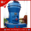 raymond mill made in china,raymond roller mill price,raymond marble mill