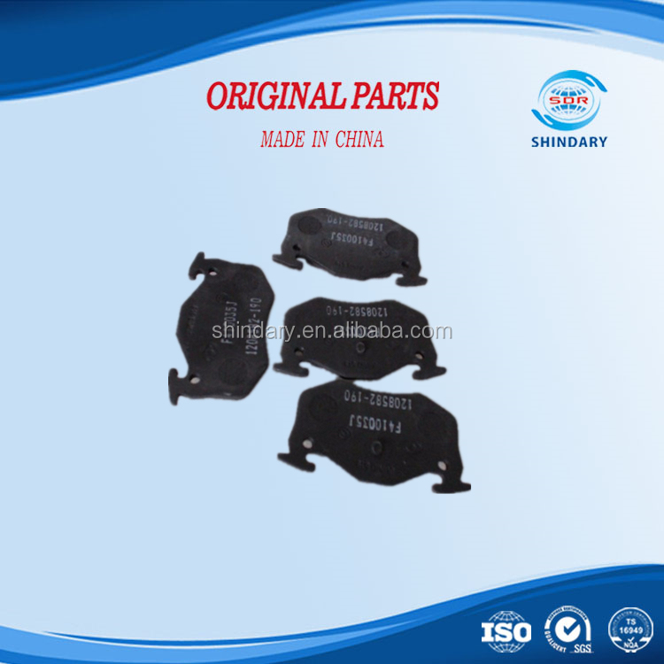 High Quality Auto Parts DFM 4586000 Rear Brake Pad