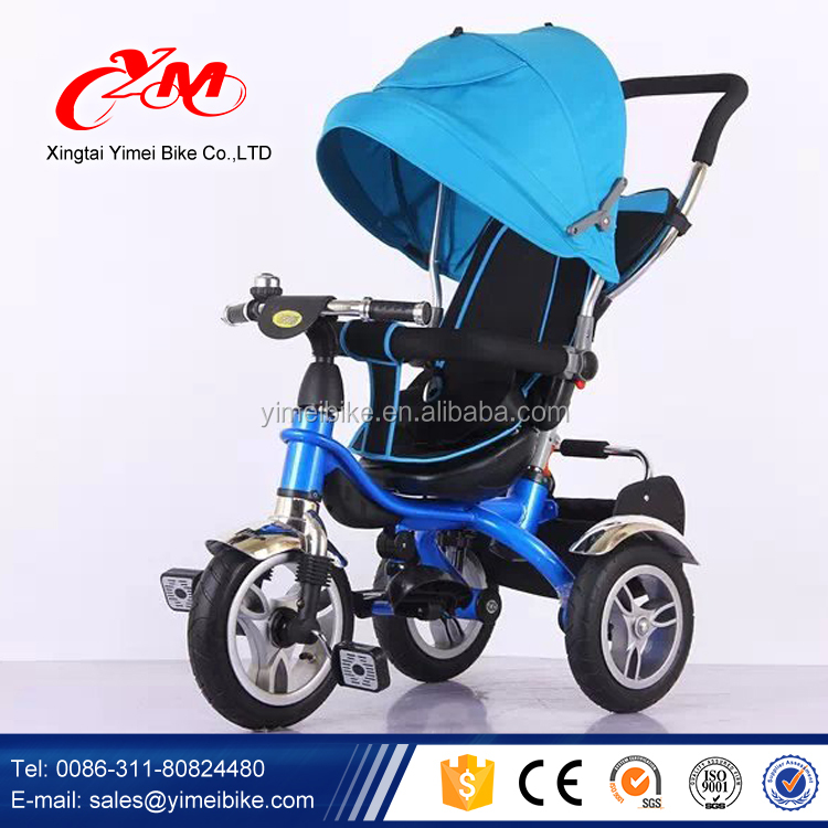 Low Price Children Tricycle Pedal Rubber Wheels 360degree