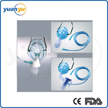 Medical Single use medical Nebulizer Oxygen Mask with tubing