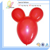 2014 Wholesale Sex Party Latex Balloons Pets Animals Balloon