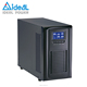 Single phase high frequency Online UPS 3KVA with battery power backup