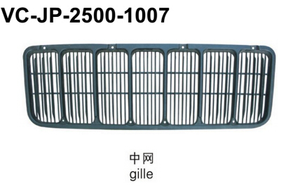 For jeep 2500 vc-jp-2500-1007 grille