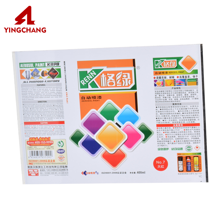 China manufacturer tinplate printing sheet for tin can packaging