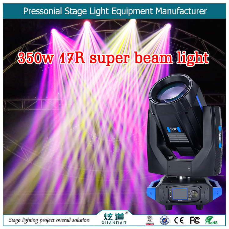 Stage lights Par light projection lamp 350W pure beam light 330w 17r sharpy beam moving head light