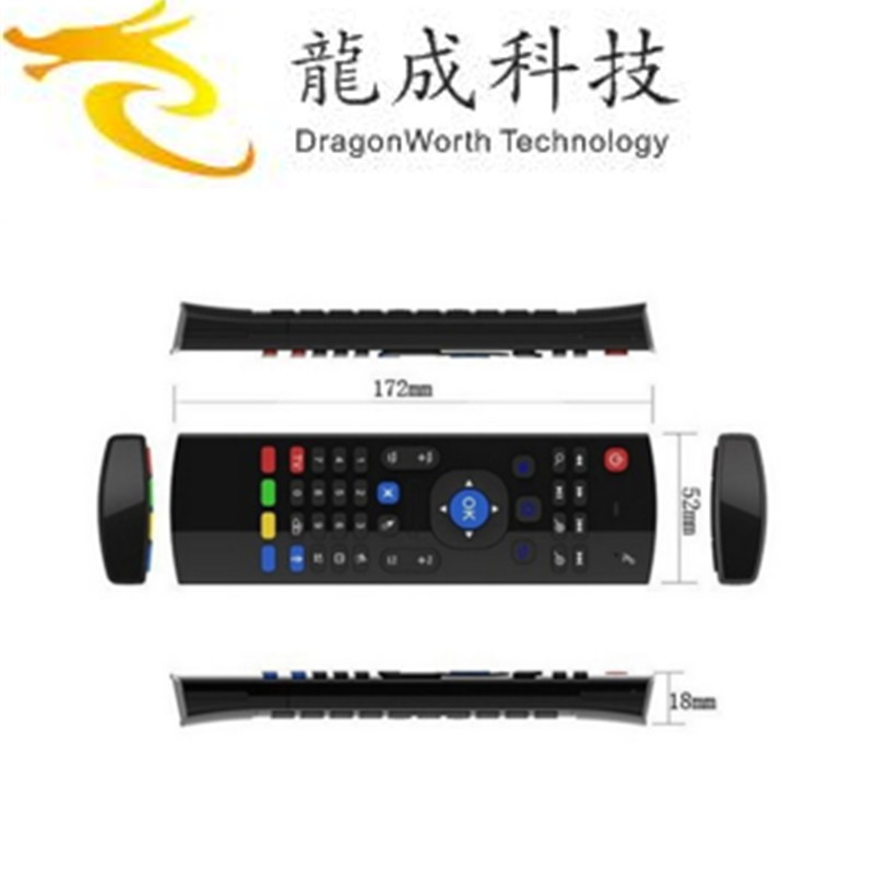 Two side MX3 2.4G Wireless Air Fly Mouse+Keyboard+Remote Controller For Mini PC / Android TV box