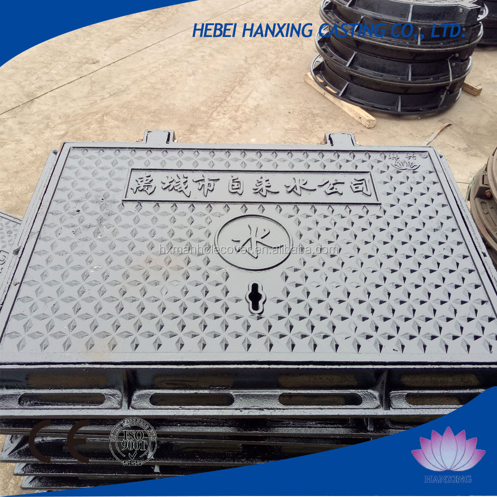 Hengxin Brand Durable Decorative Lockable Sewer Manhole Cover