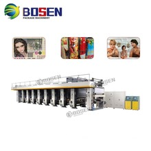 High Speed Computer Gravure Printing Machine,Roto Printing Machine,Rotogravure Printing Machine