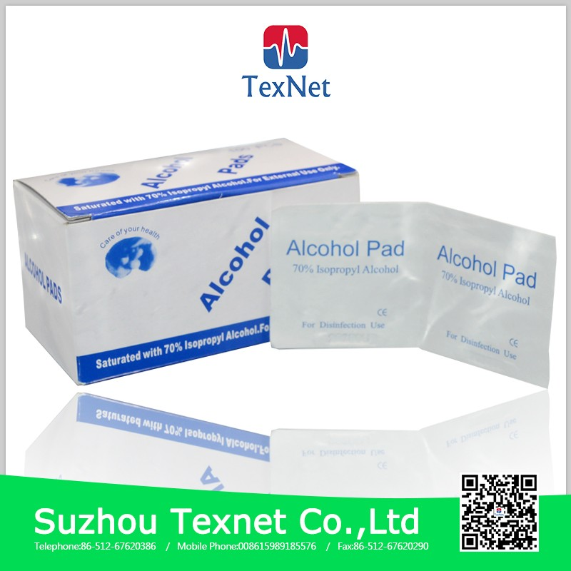 2017 China Medical Nonwoven Alcohol Prep Swab