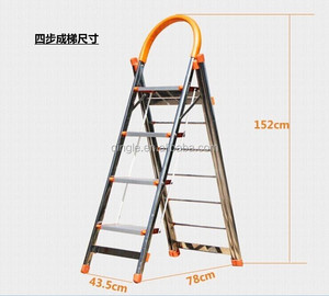 aluminum foldable step ladders , with clothes drying rack,Multipurpose ladder