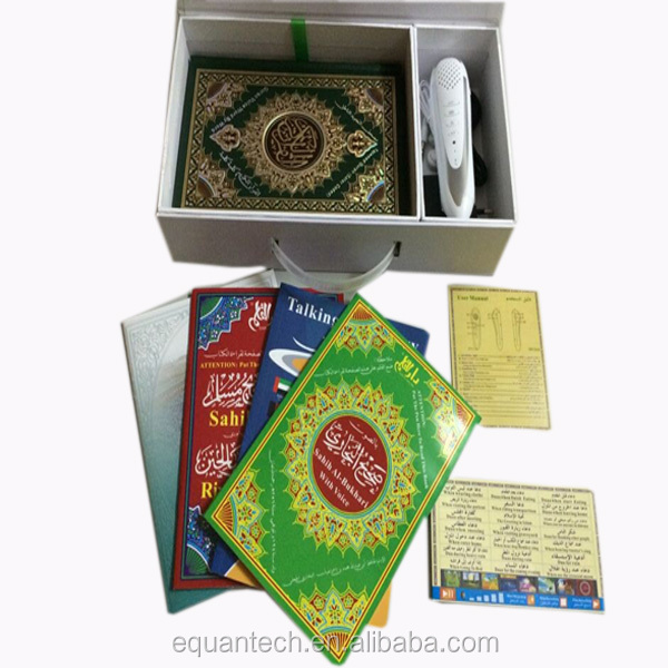 cheap digital holy quran reading pen smart talking reading pen for muslim
