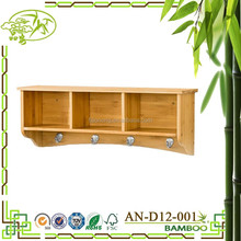 Aonong bamboo clothing hanging rack/towel and sundries storage rack/wall mounted storage cabinet