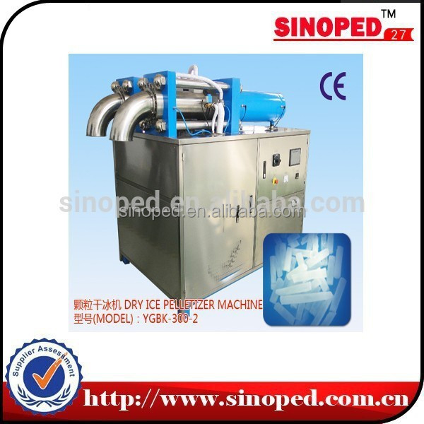YGBK-300-1 Best Price High Quality Industrial Cubed Ice Making Equipment