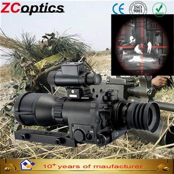 Used Metal Security Doors Binoculars Night Vision Price Rm350 Battery  Operated Outdoor Wireless Security Camera - Buy Russian Night Vision