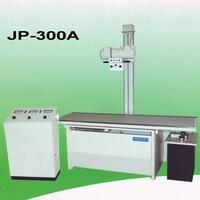 JP-300A(300mA) general medical radiography x ray