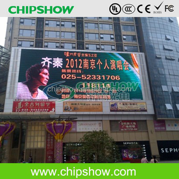 P16 full color outdoor led large advertising screen display