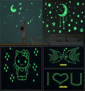 2 - 12 hours luminescent glow dark ceiling stickers
