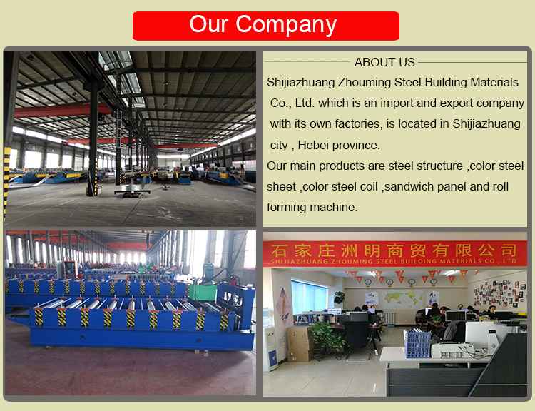 ceiling purlin roll forming machine/steel strip stud profile c purlin cold roll forming machine