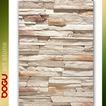 Natural Stone Look Tile Ceramic For Exterior Wall