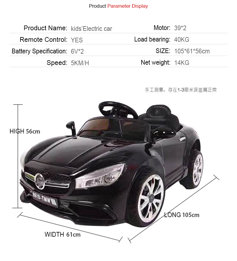 Children electric car for kids to drive / Car children 12V for wholesale