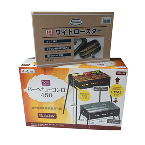 Home application custom corrugated packaging box for BBQ grill