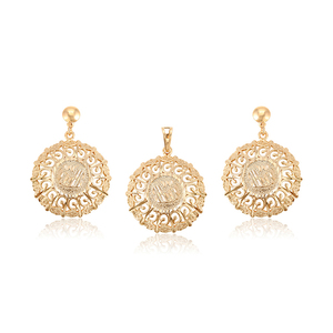 64798 xuping Environmental Copper allah alloy pakistani dulhan jewelry set