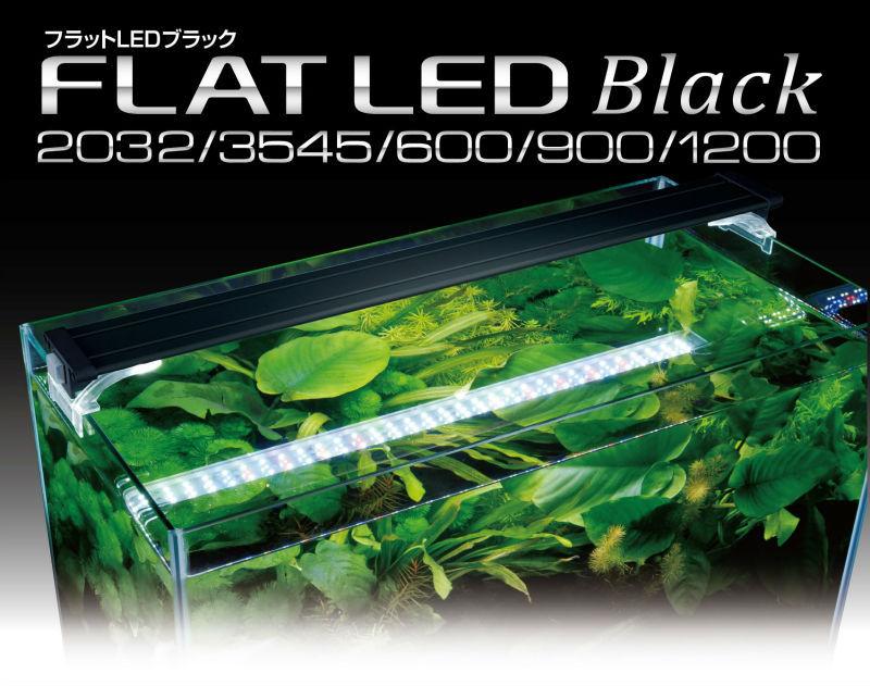 High Quality Led Light Aquarium Accessories Exporter In Japan ...