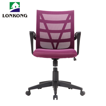 Round Base Zero Gravity Office Chair Back Pain Office Mesh Chair