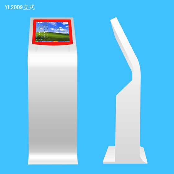 32 inch floor stand bill <strong>payment</strong> kiosk with touch screen