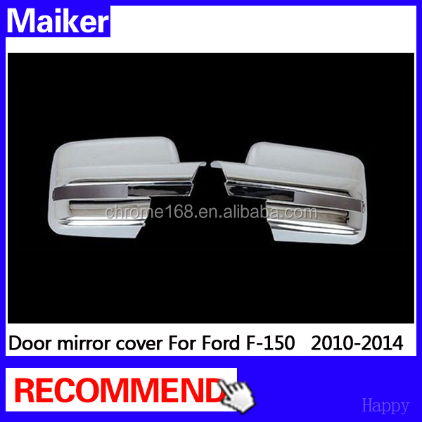 High quality Exterior accessories ABS chrome Door mirror cover for Ford F-150 2010-2014 carcover auto parts from Maiker
