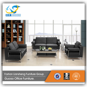 China Whole New Model Office Reception Sofa Sets Pictures
