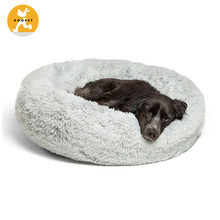 Hond Bed <span class=keywords><strong>Luxe</strong></span>, Hond Bed Wasbare, Groothandel Dierbenodigdheden