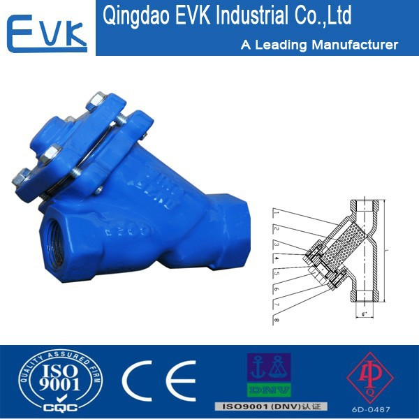 DIN Cast Iron Strainer T Type