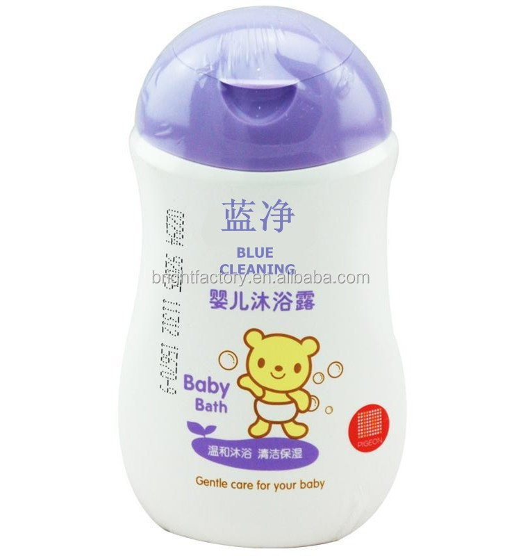 factory baby body wash skin whitening shower gel