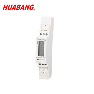120V 50A 50/60Hz New model hot selling 1 phase din rail mounted LCD display power meter