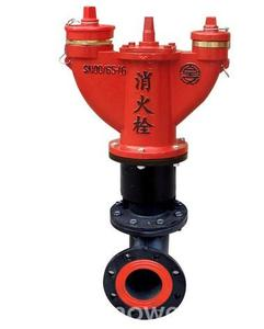Industrial Safety Equipment Fire Hydrant Price List