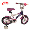 2017 kids gas dirt bikes for sale cheap/safety CE passed cheap price kids small bicycle/factory direct supply kids bicycle price