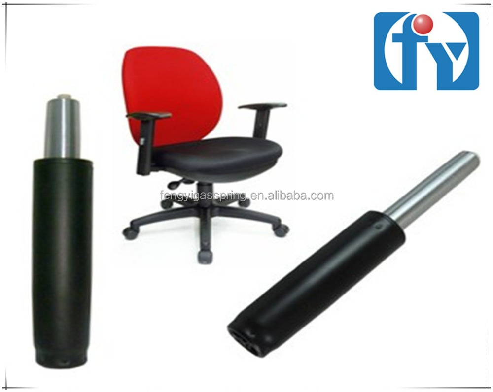 Office Chair Hardware Master Lift Gas Struts Strut For Bed Small