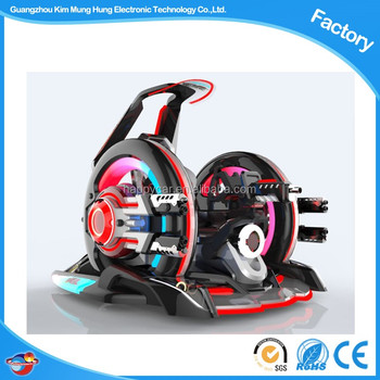 Electric kiddie rides magic rider for hot sale rotating free