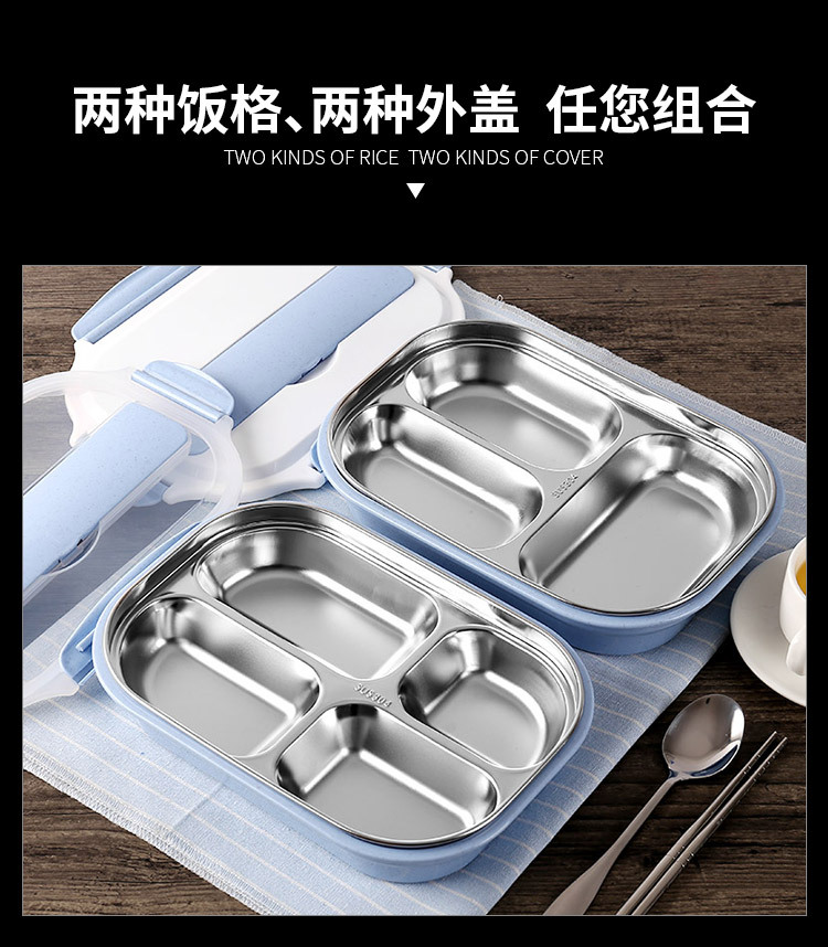 For Kids School Picnic Food Container Stainless Steel wheat straw 304  Bento Box Lunch Box