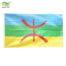 3x5ft Nasional Banner Berber Amazigh Flag
